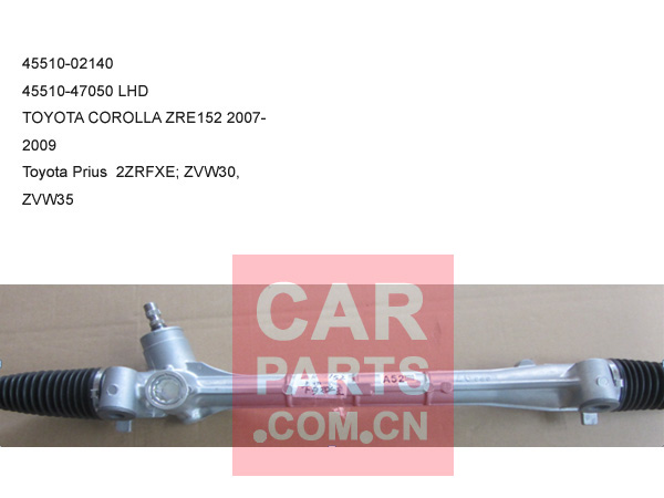 45510-02140,45510-47050,STEERING RACK LHD TOYOTA COROLLA ZRE,PRIUS