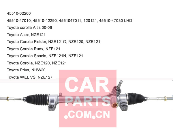 45510-02200,45510-47010,45510-12290,45510-47011,120121,45510-47030,STEERING RACK LHD TOYOTA COROLLA,ALLEX,PRIUS,WILL