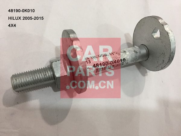 48190-0K010,CAM ASSY,CAMBER ADJUST FOR HILUX FORTUNER