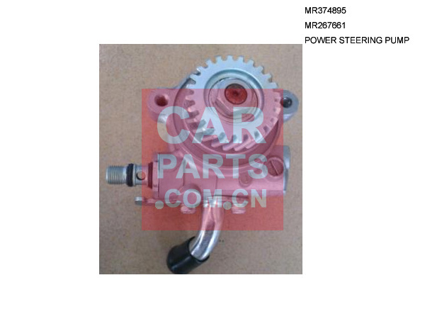 MR374895,MR267661,POWER STEERING PUMP