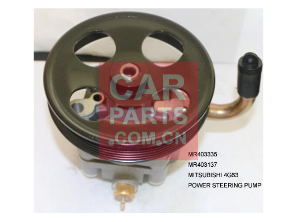 MR403335,MR403137,POWER STEERING PUMP FOR MITSUBISHI 4G63
